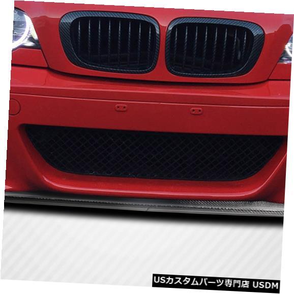 【2021年製 新品】 Front Bumper 01-06 BMW Creations M3サーキットカーボンファイバークリエーションズフロントバンパーリップボディキット Kit!!!!! BMW! 113448 01-06 BMW M3 Circuit Carbon Fiber Creations Front Bumper Lip Body Kit!!! 113448, Import shop Glasgow グラスゴー:8438012b --- svapezinok.sk