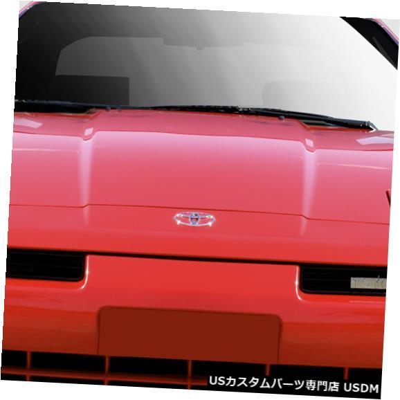 保障できる Front Bumper 86-92トヨタスープラAB-Fデュラフレックスフロントバンパーリップボディキット Front! Kit!!!!! 109656 86-92 Toyota Bumper Supra AB-F Duraflex Front Bumper Lip Body Kit!!! 109656, ヤマトシ:1de838f6 --- svapezinok.sk