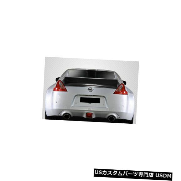 Body Kit-Wing/Spoiler 09-20日産370Z RBSカーボンファイバークリエーションボディキットに適合-ウィング/スポイル er !! 115360 09-20 Fits Nissan 370Z RBS Carbon Fiber Creations Body Kit-Wing/Spoiler!! 115360
