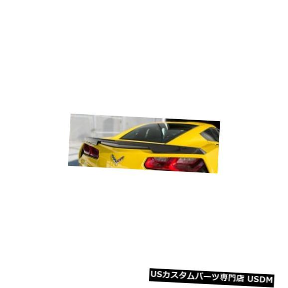 Body Kit-Wing/Spoiler 14-16シボレーコルベットトゥルーカーボンファイバーACボディキット-ウィング/スポイル er! TC30221-DCA54- AC 14-16 Chevy Corvette Tru-Carbon Fiber AC Body Kit-Wing/Spoiler! TC30221-DCA54-AC