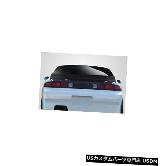 Body Kit-Wing/Spoiler 95-98は日産240SX RBSカーボンファイバークリエーションボディキットに適合-ウィング/スポイル er! 115556 95-98 Fits Nissan 240SX RBS Carbon Fiber Creations Body Kit-Wing/Spoiler! 115556