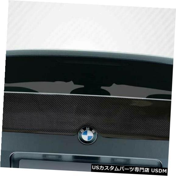 Body Kit-Wing/Spoiler 00-06 BMW 3シリーズRBSカーボンファイバーボディキット-ウィング/スポイル er !!! 114199 00-06 BMW 3 Series RBS Carbon Fiber Body Kit-Wing/Spoiler!!! 114199