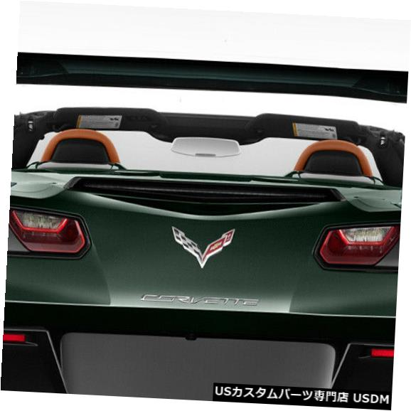 Body Kit-Wing/Spoiler 59-19ユニバーサルVRX V.2ショートデュラフレックスボディキット-ウィング/スポイル er !!! 115114 59-19 Universal VRX V.2 Short Duraflex Body Kit-Wing/Spoiler!!! 115114