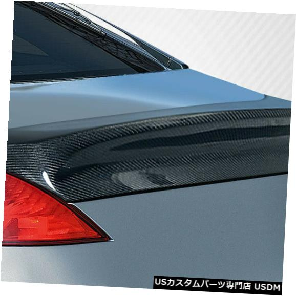 Body Kit-Wing/Spoiler 03-08日産350Z 2DR I-Specカーボンファイバーボディキットに適合-ウィング/スポイル er 107074 03-08 Fits Nissan 350Z 2DR I-Spec Carbon Fiber Body Kit-Wing/Spoiler 107074