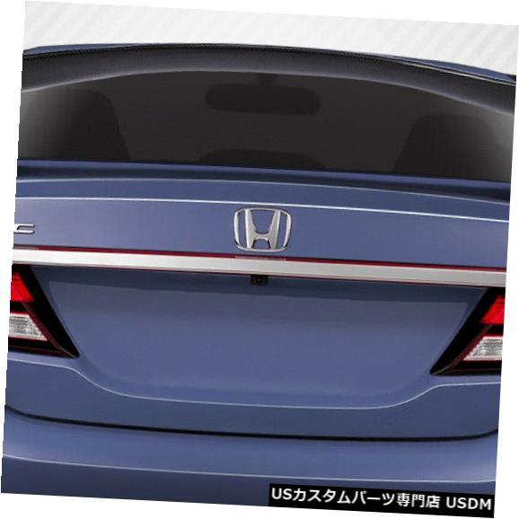 Body Kit-Wing/Spoiler 06-15ホンダシビック4DRタイプRカーボンファイバーボディキットに適合-ウィング/スポイル er !!! 115045 06-15 Fits Honda Civic 4DR Type R Carbon Fiber Body Kit-Wing/Spoiler!!! 115045