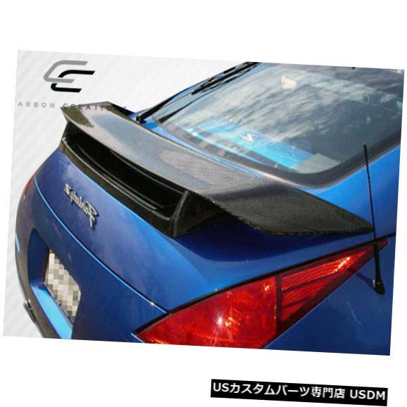 Body Kit-Wing/Spoiler 03-08日産350Z 2DR N-1カーボンファイバーボディキットに適合-ウィング/スポイル er 102939 03-08 Fits Nissan 350Z 2DR N-1 Carbon Fiber Body Kit-Wing/Spoiler 102939