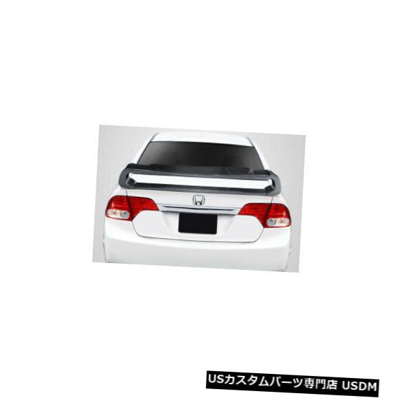 Body Kit-Wing/Spoiler 06-11ホンダシビック4DRタイプMカーボンファイバーボディキットに適合-ウィング/スポイル er 115446 06-11 Fits Honda Civic 4DR Type M Carbon Fiber Body Kit-Wing/Spoiler 115446