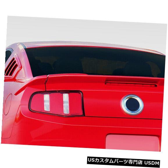 Body Kit-Wing/Spoiler 10-14 Ford Mustang R-Spec Duraflex Body Kit-Wing / Spoil er !!! 107609 10-14 Ford Mustang R-Spec Duraflex Body Kit-Wing/Spoiler!!! 107609