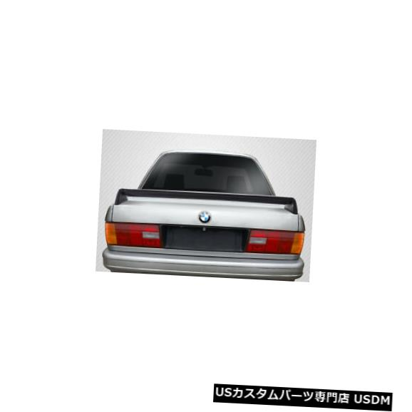 Body Kit-Wing/Spoiler 84-91 BMW 3シリーズEvo Lookカーボンファイバークリエーションボディキット-ウィング/スポイル er! 115515 84-91 BMW 3 Series Evo Look Carbon Fiber Creations Body Kit-Wing/Spoiler! 115515