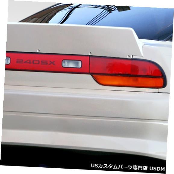 Body Kit-Wing/Spoiler 89-94は日産240SX RBS Duraflexボディキットに適合-ウィング/スポイル er !!! 113456 89-94 Fits Nissan 240SX RBS Duraflex Body Kit-Wing/Spoiler!!! 113456