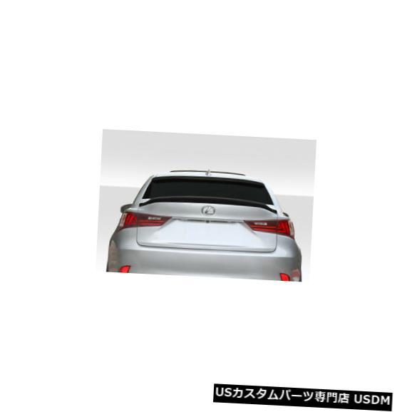 Body Kit-Wing/Spoiler 14-19適合Lexus IS A Spec Duraflex Body Kit-Wing / Spoil er !!! 115222 14-19 Fits Lexus IS A Spec Duraflex Body Kit-Wing/Spoiler!!! 115222
