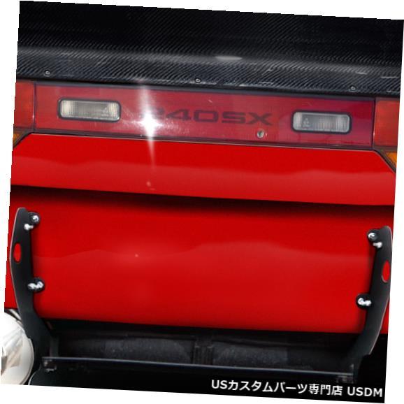 Body Kit-Wing/Spoiler 89-94は日産240SX RBSカーボンファイバークリエーションボディキットに適合-ウィング/スポイル er! 113457 89-94 Fits Nissan 240SX RBS Carbon Fiber Creations Body Kit-Wing/Spoiler! 113457