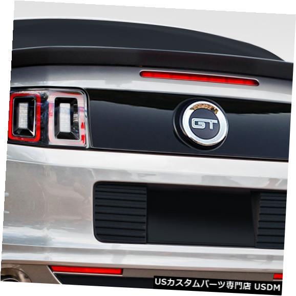 Body Kit-Wing/Spoiler 10-14 Ford Mustang R500 Duraflex Body Kit-Wing / Spoil er !!! 109591 10-14 Ford Mustang R500 Duraflex Body Kit-Wing/Spoiler!!! 109591