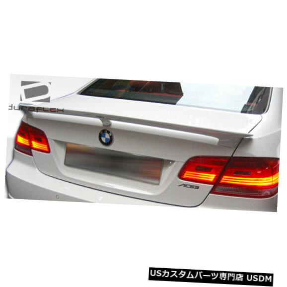 Body Kit-Wing/Spoiler 07-13 BMW 3シリーズ2DR AC-Sオーバーストックボディキット-ウィング/スポイル er !!! 106092 07-13 BMW 3 Series 2DR AC-S Overstock Body Kit-Wing/Spoiler!!! 106092