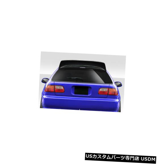 Body Kit-Wing/Spoiler 92-95 Honda Civic HB Blackyard Special Duraflex Body Kit-Wing / Spoil er !!! 114271 92-95 Honda Civic HB Blackyard Special Duraflex Body Kit-Wing/Spoiler!!! 114271