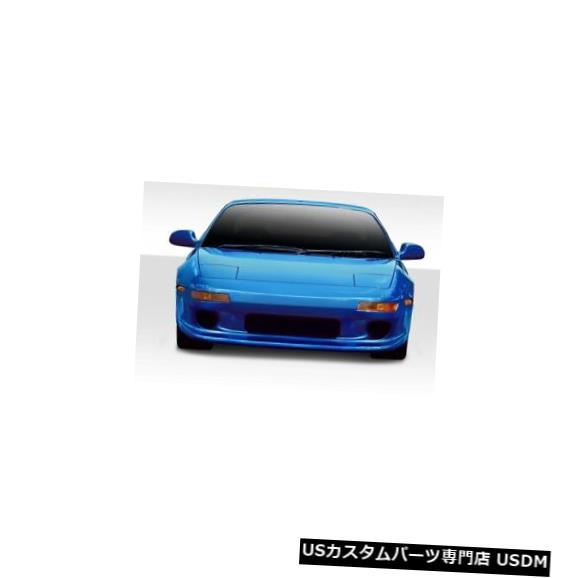 Spoiler 91-95トヨタMR2ボンバーデュラフレックスフロントボディキットバンパー!!! 114747 91-95 Toyota MR2 Bomber Duraflex Front Body Kit Bumper!!! 114747