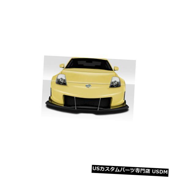 Spoiler 03-08日産350Z NV2 Duraflexフロントバンパーリップボディキットに適合!!! 115340 03-08 Fits Nissan 350Z NV2 Duraflex Front Bumper Lip Body Kit!!! 115340