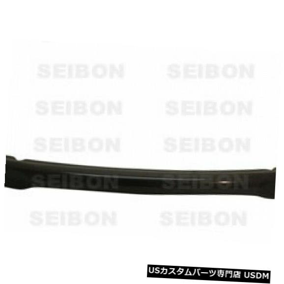 Spoiler 91-01アキュラNSX TSセイボンカーボンファイバーフロントバンパーリップボディキット! FL9201ACNSX-TS 91-01 Acura NSX TS Seibon Carbon Fiber Front Bumper Lip Body Kit! FL9201ACNSX-TS