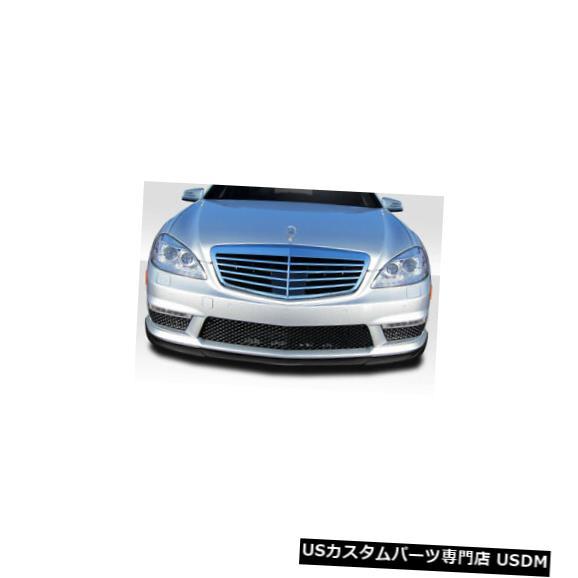 Spoiler 10-13メルセデスSクラスLスポーツデュラフレックスフロントバンパーリップボディキット!!! 115246 10-13 Mercedes S Class L Sport Duraflex Front Bumper Lip Body Kit!!! 115246