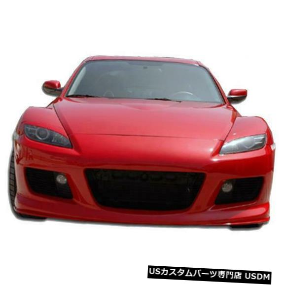 Spoiler 04-08マツダRX8 MSスタイルKBDウレタンフロントボディキットバンパー!!! 37-2075 04-08 Mazda RX8 MS Style KBD Urethane Front Body Kit Bumper!!! 37-2075