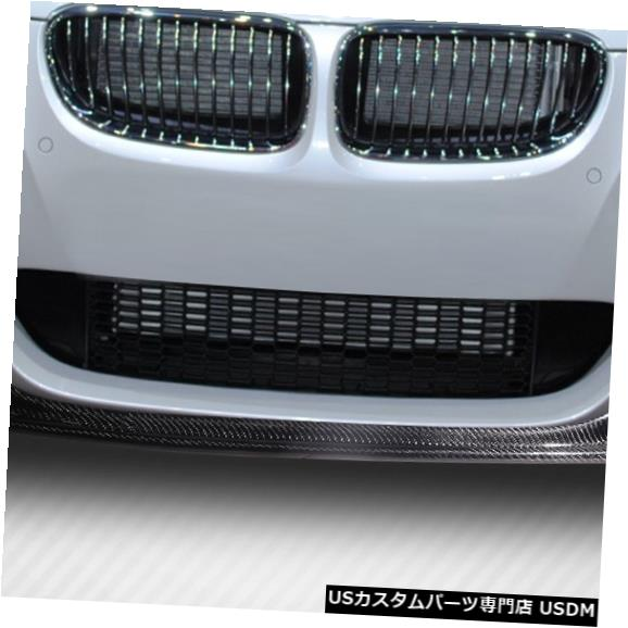 Spoiler 11-13 BMW 3シリーズAK-Mカーボンファイバークリエーションズフロントバンパーリップボディキット! 113386 11-13 BMW 3 Series AK-M Carbon Fiber Creations Front Bumper Lip Body Kit! 113386