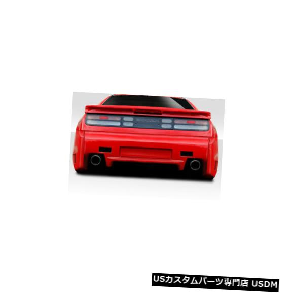 Spoiler 90-96は日産300ZX Vapor Duraflexフロントボディキットバンパーに適合!!! 114913 90-96 Fits Nissan 300ZX Vapor Duraflex Front Body Kit Bumper!!! 114913