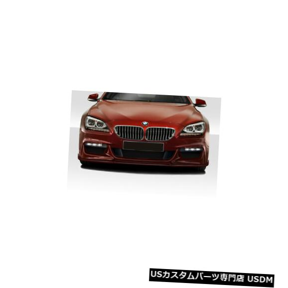 Spoiler 11-19 BMW 6シリーズHMS Duraflexフロントバンパーリップボディキット!!! 115160 11-19 BMW 6 Series HMS Duraflex Front Bumper Lip Body Kit!!! 115160