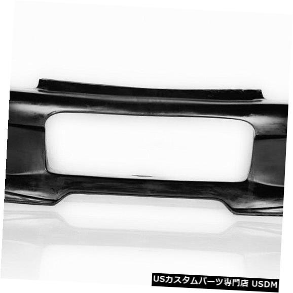 Spoiler 92-95ホンダシビック2 / 3Dr EXスペックスタイルKBDウレタンフロントボディキットバンパー37-2040 92-95 Honda Civic 2/3Dr EX-Spec Style KBD Urethane Front Body Kit Bumper 37-2040