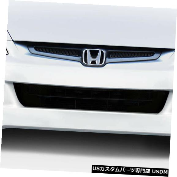 Spoiler 03-05ホンダアコード4DRタイプMデュラフレックスフロントバンパーリップボディキット!!! 114410 03-05 Honda Accord 4DR Type M Duraflex Front Bumper Lip Body Kit!!! 114410