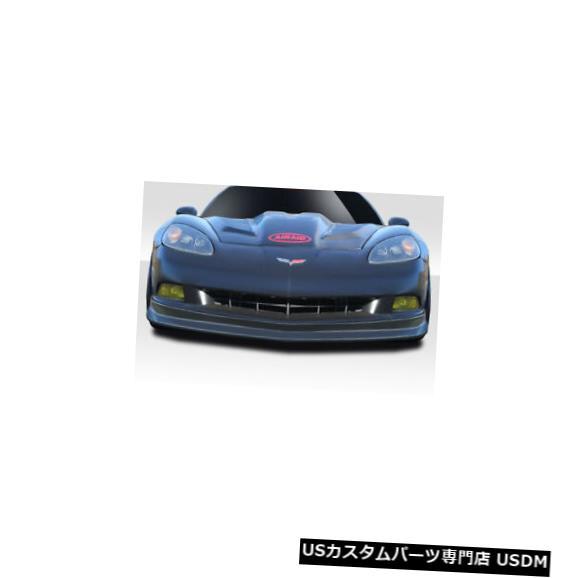Spoiler 05-13シボレーコルベットC6ベースGTA Duraflexフロントバンパーリップボディキット!! 114611 05-13 Chevrolet Corvette C6 Base GTA Duraflex Front Bumper Lip Body Kit!! 114611