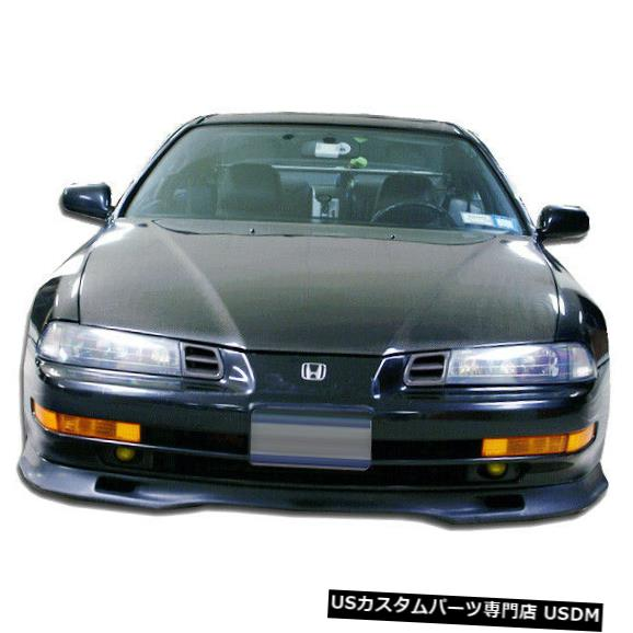 Spoiler 92-96ホンダプレリュードタイプSスタイルKBDウレタンフロントボディキットバンパーリップ! 37-2131 92-96 Honda Prelude Type S Style KBD Urethane Front Body Kit Bumper Lip! 37-2131