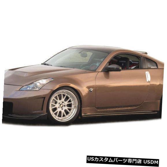 Spoiler 03-08日産350Z N3-RスタイルKBDウレタンフロントボディキットバンパーに適合!!! 37-6013 03-08 Fits Nissan 350Z N3-R Style KBD Urethane Front Body Kit Bumper!!! 37-6013