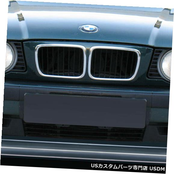 Spoiler 89-95 BMW 5シリーズSpec Z Duraflexフロントバンパーリップボディキット!!! 115157 89-95 BMW 5 Series Spec Z Duraflex Front Bumper Lip Body Kit!!! 115157