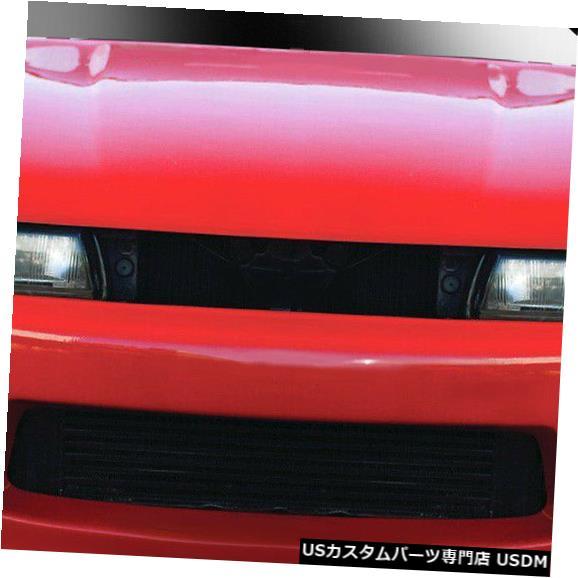 Spoiler 89-94日産S13シルビアRBS V1デュラフレックスフロントボディキットバンパーに適合!!! 113864 89-94 Fits Nissan S13 Silvia RBS V1 Duraflex Front Body Kit Bumper!!! 113864
