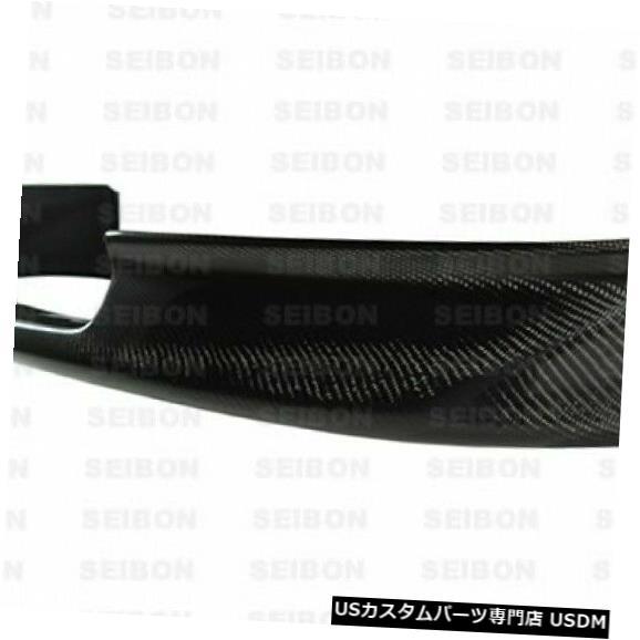 高級素材使用ブランド Spoiler 04-08マツダRX8 OEセイボンカーボンファイバーフロントバンパーリップボディキット! FL0405MZRX8-OE 04-08 Mazda RX8 OE Seibon Carbon Fiber Front Bumper Lip Body Kit! FL0405MZRX8-OE, 大特価 f6c95d1a
