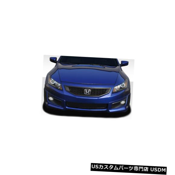 Spoiler 08-10ホンダアコード2DR HFP V2デュラフレックスフロントバンパーリップボディキット!!! 115206 08-10 Honda Accord 2DR HFP V2 Duraflex Front Bumper Lip Body Kit!!! 115206