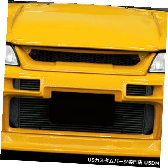 Spoiler 89-94日産スカイライン2DR RBSデュラフレックスフロントワイドバンパーリップボディキット用! 114899 89-94 For Nissan Skyline 2DR RBS Duraflex Front Wide Bumper Lip Body Kit! 114899
