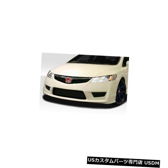 Spoiler 06-11ホンダシビック4DRタイプRルックデュラフレックスフロントボディキットバンパー!!! 115208 06-11 Honda Civic 4DR Type R Look Duraflex Front Body Kit Bumper!!! 115208