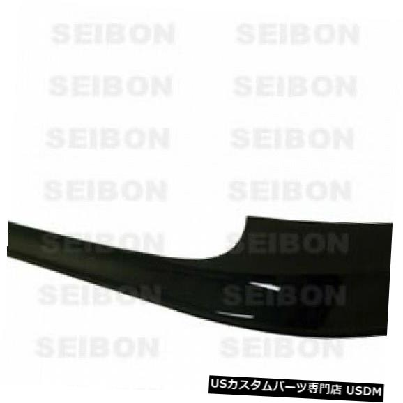 Spoiler 02-04アキュラRSX TRセイボンカーボンファイバーフロントバンパーリップボディキット! FL0204ACRSX-TR 02-04 Acura RSX TR Seibon Carbon Fiber Front Bumper Lip Body Kit! FL0204ACRSX-TR