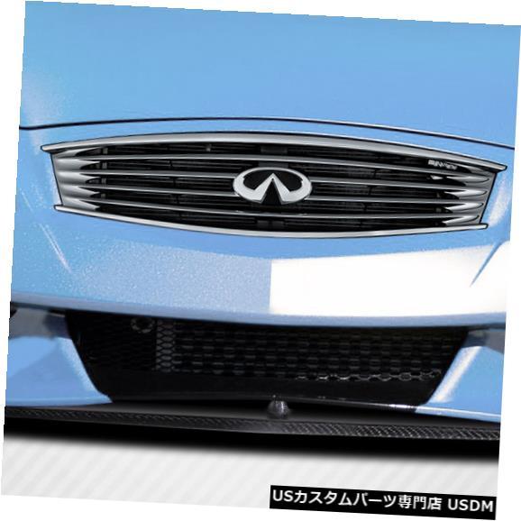 Spoiler 08-15インフィニティGクーペLBWカーボンファイバーフロントバンパーリップボディキットに適合!!! 113528 08-15 Fits Infiniti G Coupe LBW Carbon Fiber Front Bumper Lip Body Kit!!! 113528