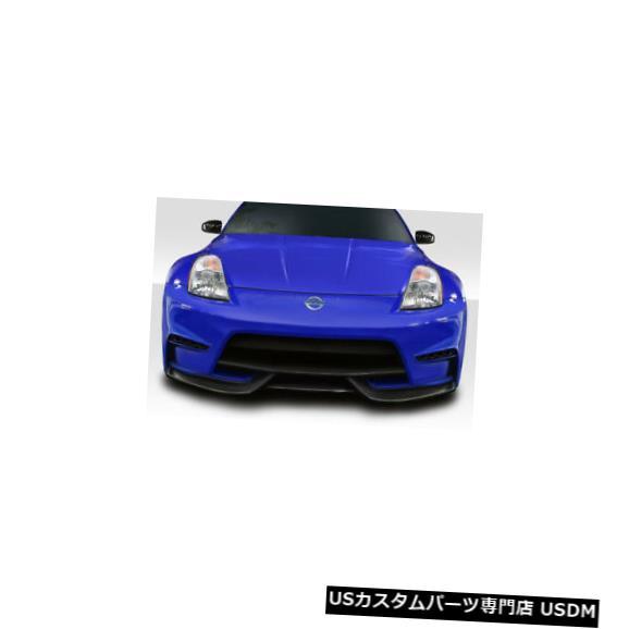 Spoiler 03-08日産350Z N4 Duraflexフロントボディキットバンパーに適合!!! 115272 03-08 Fits Nissan 350Z N4 Duraflex Front Body Kit Bumper!!! 115272