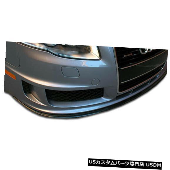 Spoiler 06-08アウディA4 DTMカーボンファイバークリエーションズフロントバンパーリップボディキット!!! 105316 06-08 Audi A4 DTM Carbon Fiber Creations Front Bumper Lip Body Kit!!! 105316