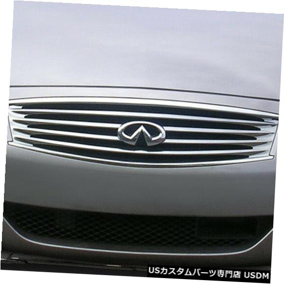 Spoiler 08-15インフィニティG37クロノスカーボンファイバーフロントバンパーリップボディキットに適合!!! 113002 08-15 Fits Infiniti G37 Chronos Carbon Fiber Front Bumper Lip Body Kit!!! 113002