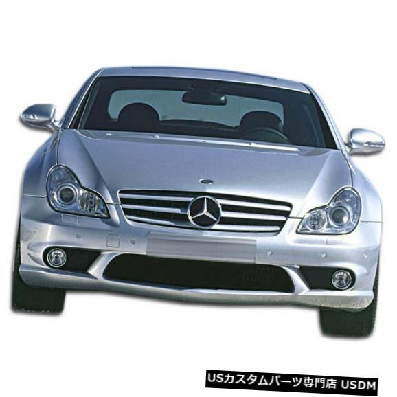 Spoiler 06-11メルセデスCLS AMGルックデュラフレックスフロントボディキットバンパー!!! 106950 06-11 Mercedes CLS AMG Look Duraflex Front Body Kit Bumper!!! 106950