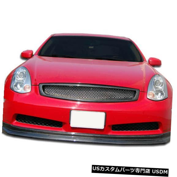 Spoiler 03-07インフィニティGクーペDスペックカーボンファイバーフロントバンパーリップボディキット105664に適合 03-07 Fits Infiniti G Coupe D-Spec Carbon Fiber Front Bumper Lip Body Kit 105664