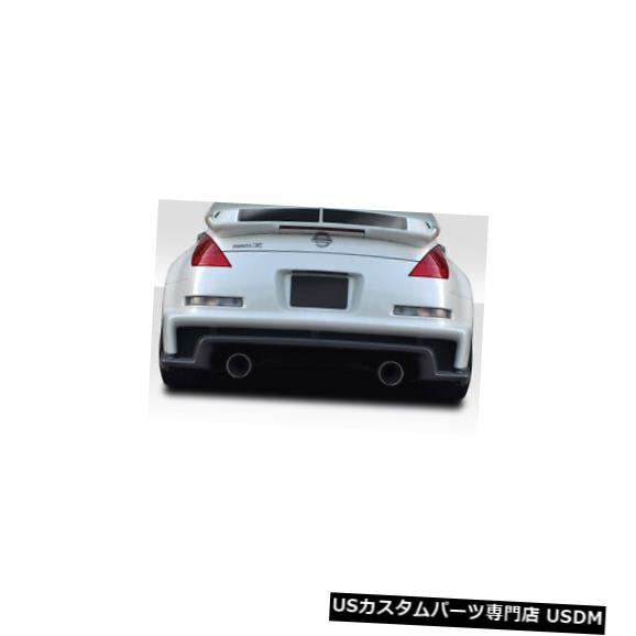 Spoiler 03-08日産350Z N-3 Duraflexフロントボディキットバンパーに適合!!! 115589 03-08 Fits Nissan 350Z N-3 Duraflex Front Body Kit Bumper!!! 115589
