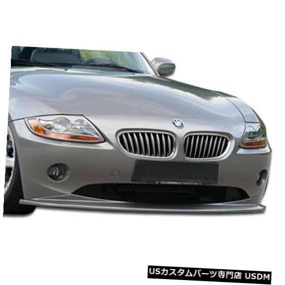Spoiler 03-05 BMW Z4 HM-S Duraflexフロントバンパーリップボディキット!!! 102332 03-05 BMW Z4 HM-S Duraflex Front Bumper Lip Body Kit!!! 102332