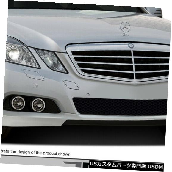 Spoiler 10-12メルセデスEクラス4DR AF1オーバーストックフロントバンパーアドオンボディキット108087 10-12 Mercedes E Class 4DR AF1 Overstock Front Bumper Add On Body Kit 108087