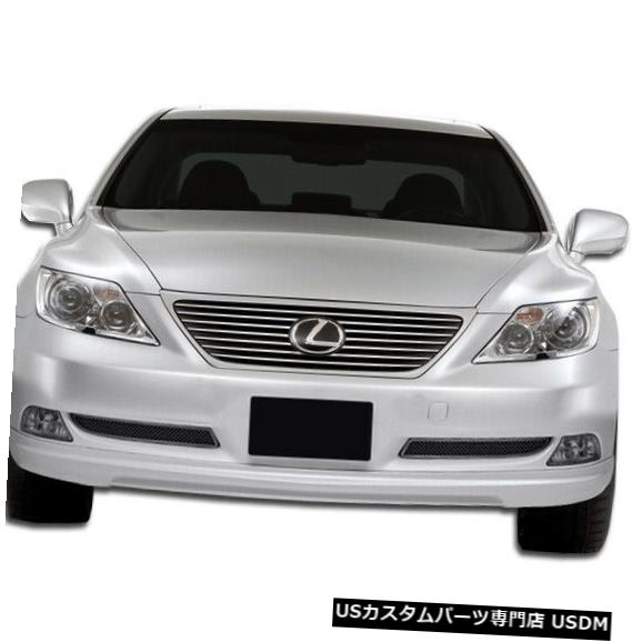 Spoiler 07-09レクサスLS W-1デュラフレックスフロントバンパーリップボディキット!!! 105671 07-09 Lexus LS W-1 Duraflex Front Bumper Lip Body Kit!!! 105671