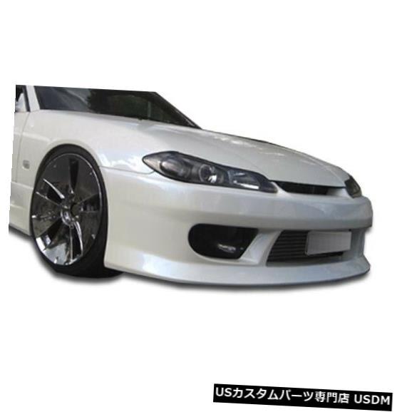 最高級のスーパー Spoiler 99-02適合日産S15シルビアVスピードDuraflexフロントボディキットバンパー V-Speed!! Front! 103562 Bumper!!! 99-02 Fits Nissan S15 Silvia V-Speed Duraflex Front Body Kit Bumper!!! 103562, ナチュラルインナー ベルロンド:1a45f0d1 --- domains.virtualcobalt.com